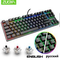 Mechanical Keyboard 87 keys Anti ghosting MIX/RGB Backlit Gaming Keyboard Blue Black Red Switch Wired USB For Gamer PC Laptop