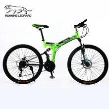 Горный велосипед Running Leopard, велосипед BMX для езды по пересеченной местности, колеса 26 дюймов, 21 скорость, передняя и задняя амортизация