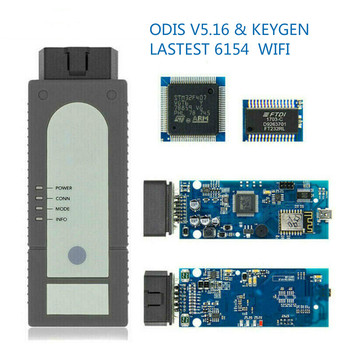 Lasted 6154 ODIS V5.16 WIFI Version OBD2 Car Diagnostic Tool Audi For Skoda Support Windows 7/10