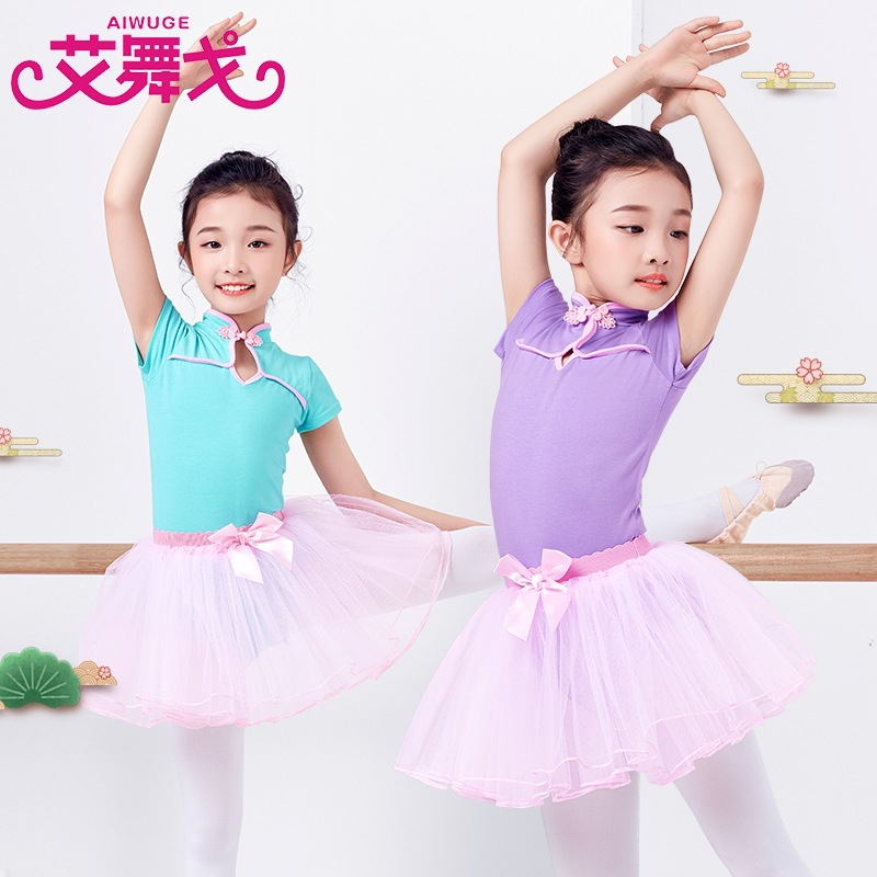 Children Exercise Clothing Frog Chinese-style Dancing Dress Girls Dance Mesh Dress One-piece Grading Test Service Set