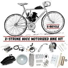 80CC دراجة دراجة نارية المحرك المحرك 2 السكتة الدماغية محرك البنزين كيت ل DIY الكهربائية الميكانيكيه دراجة الجبلية الدراجة كاملة مجموعة
