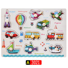 Cartoon Jigsaw MP106 Transportation Series Wood Puzzle Rocket Helicopter Car Sailing Bus Submarine Ship Train Kids Puzzles Toys(China)