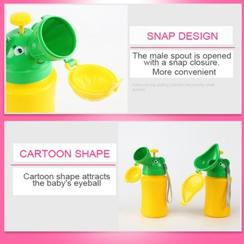 Baby Boy Travel Urinal Pot PP Smooth Odorless Useful Reusable Portable Toilet Training Travel Urinal Potty 3