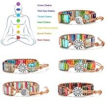 7 Chakra Reiki Healing Natural Stone Beaded Bracelets for Men Women handmade Rope Leather Wrap Yoga Flower Jewelry Gift