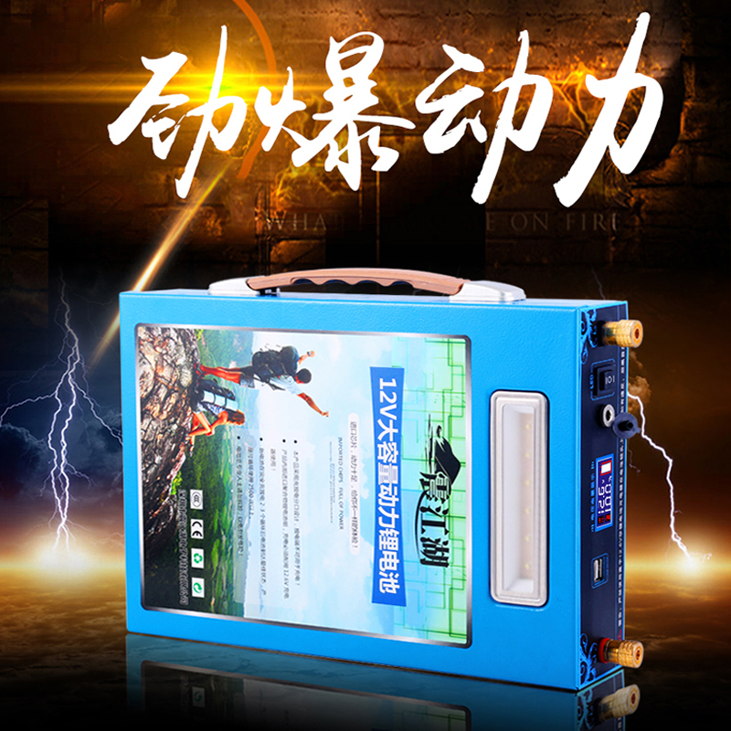 Multi-functional <font><b>12V</b></font>,12.6V 5V 400AH,120AH,80AH USB Li-polymer <font><b>Lithium</b></font> <font><b>Battery</b></font> for solar panel outdoor Emergency Power source image