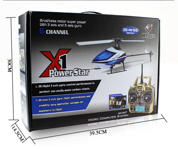 Weili Genuine Product Six-way Joint To Remote Control Aircraft V977 Brushless Motor Helicopter Airplane Profession Model Airplan