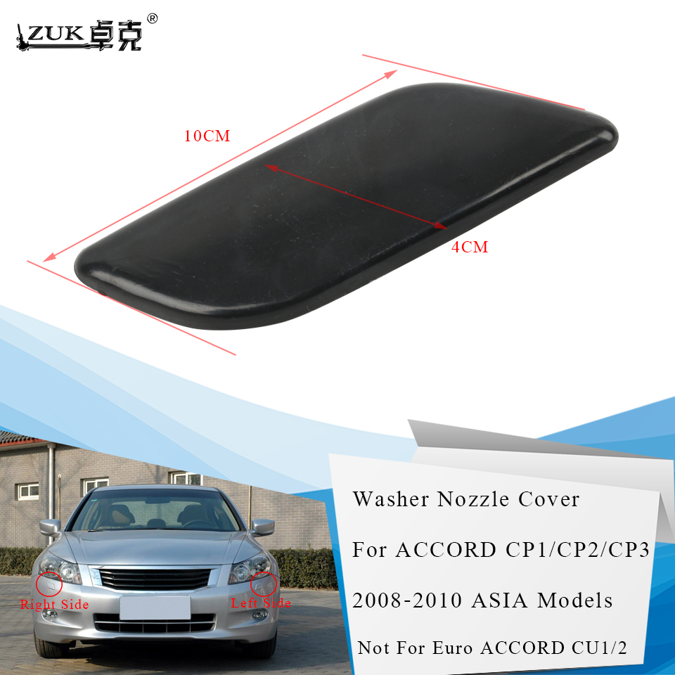 ZUK Left / Right Headlight Washer Nozzle Cover Headlamp Water Spray Jet Case Cap For HONDA ACCORD 2008 2009 2010 2011 2012 2013