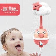 Multi-Function Baby Shower Pig Shower Water Shower Bathroom Bath Pig Play Water Series