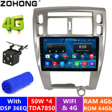 4 + 64Gb DSP 4G android 9.0 auto Dvd-MULTIMEDIA-player für hyundai Tucson Auto GPS NAVIGATION autoradio recorder stereo radio DVD BT
