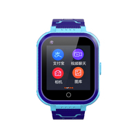 kids 4G LTE 4g smart GPS tracking watch phone high accuracy real time positioning longer battery time sh1300 not work in usa