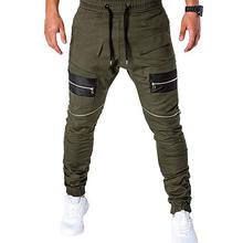 Men's Casual Pants Fitness Shuttle Woven Pants Zip Sport
