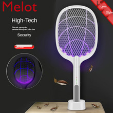Two-in-One Electric Mosquito Swatter Rechargeable Household Powerful Multi-Function Battery Dual-Use