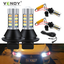 2x светодиодный Поворотная сигнальная лампа + дневные ходовые огни светильник двойной режим Авто дневные ходовые огни Canbus лампа WY21W T20 7440 PY21W ...