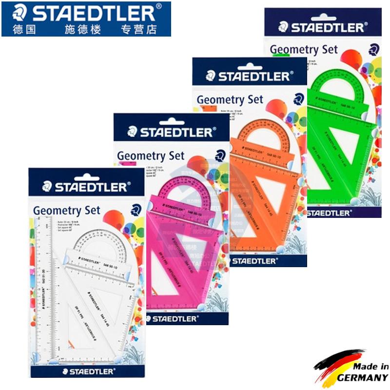 Staedtler 569 Mulit Color Straight Ruler/Potractor/Set Square Set  Drawing Study Stationery Office School Supplies Germany