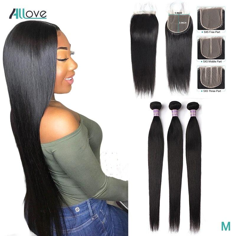 Allove Brazilian Straight Hair Bundles With Closure Non Remy Hair 3 Bundles With 5X5 Closure Human Hair Bundles With Closure