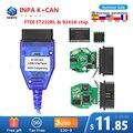 ИНПА для BMW K + DCAN переключатель FTDI 9241A OBD 2 OBD2 автомобильный диагностический инструмент INPA K CAN BUS K line K-line кабель для BMW ICOM