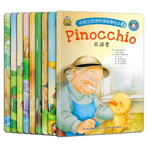 10 pcs set chines e ingles bilingue ouvir e ler historia livro de imagens criancas