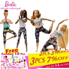 Original Barbie 2019 New Arrival Yoga Made to Move FTG80 22 joints Movement Barbie Doll Collection GYM Toy For Children Gift