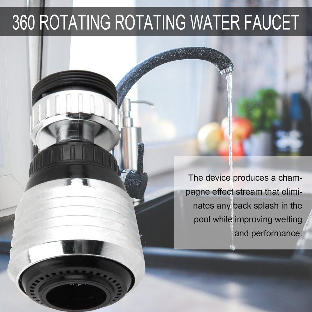 Повернуть кран разъем 1 шт. фильтр Запчасти кран распылитель-аэратор 360 градусов Регулировка гаджеты кран с форсункой разъем