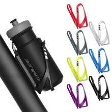 Porte-bouteille de vélo universel porte-bouteille d'eau de vélo léger support de bouteille de vélo pour Acessorios de vélo de route de montagne