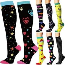 58 стили качество унисекс компрессионные чулки носки для езды на велосипеде, пригодный для отек, диабет, варикозное расширение вен, бег, носк...