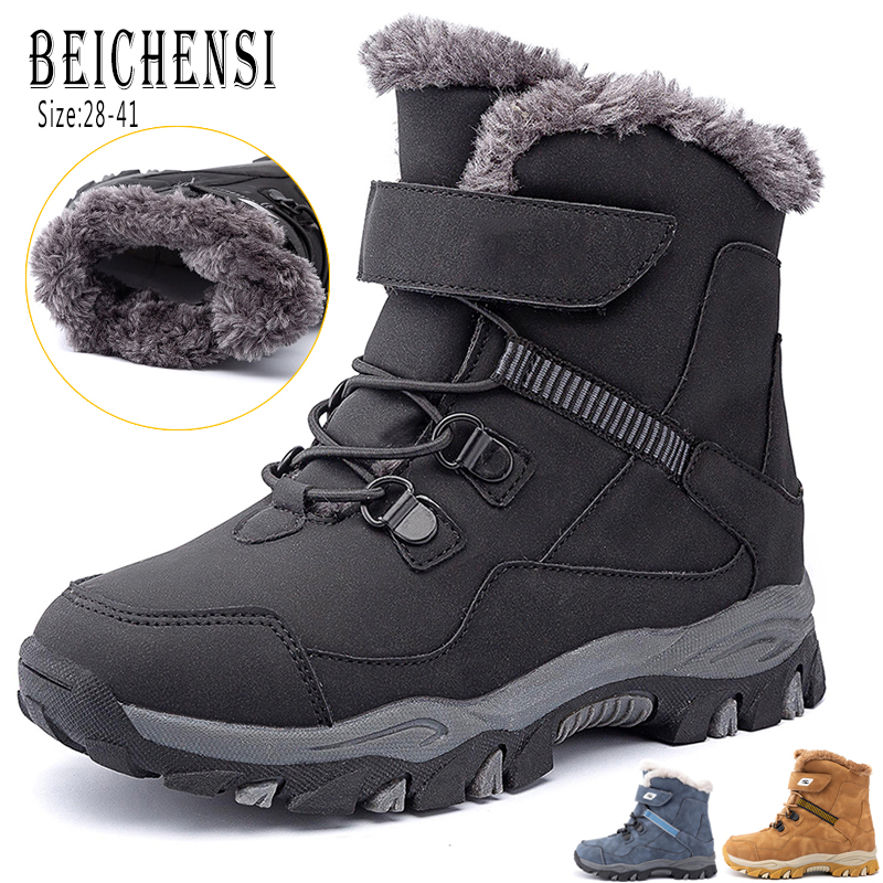 Kids Leather Mid Waterproof Hiking Boot Short Boots Winter Warm Shoes Cotton Shoes Ankle Boots For Boys Little Kid Big Kid 28-41