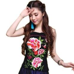 Baoyou originele nationale stijl vest zomer nieuwe Chinese stijl retro geborduurde grenen hals riem vest