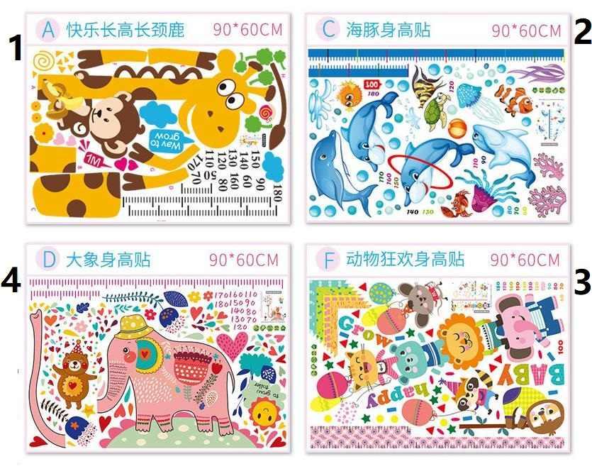 Мультяшные Животные наклейки на стену для детской комнаты украшения детей статусные художественные обои домашняя Наклейка Детские подарки