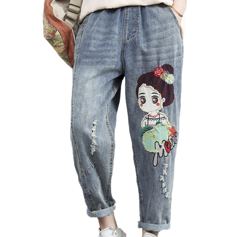Max LuLu 2020 Korean Fashion Elastic Harem Pants Ladies Spring Vintage Patchwork Jeans Womens Ripped Embroidery Denim Trousers