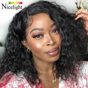 Nicelight, peluca de cabello humano ondulado, pelucas Remy Bob malasio, 4x4, peluca con cierre de encaje, línea de cabello Natural, densidad 150% para mujeres negras