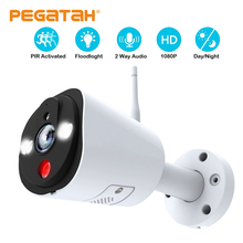 1080p Alarm ip  wifi camera White Led Floodlight Siren home security wireless AI detection outdoor cctv cam
