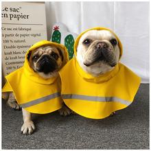 Светоотражающий дождевик для собак среднего и большого размера