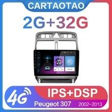 2G+ 32G 2din Android 8,1 автомобильный DVD мультимедийный плеер для peugeot 307 307CC 307SW 2002-2013 автомобильный Радио gps навигация WiFi DSP плеер