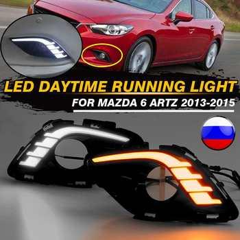 Pair 12V DRL Daytime Running Lights Daylight Fog light cover For Mazda6 Atenza 2013 2014 2015 Yellow With White LED Ru stock