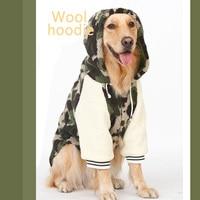 Large Dog Clothes Winter Camouflage Thicken Coat Golden Retriever Labrador Dog Winterproof Cotton Clothing Jacket 3 7XL Costume