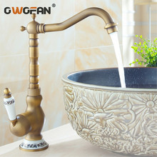Bathroom Sink Basin Mixer Tap Brass Deck Mounted Basin Faucets WC Bathroom Faucet Antique Bronze Hot and Cold Water Tap 4411F