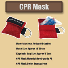 1PCS New Resuscitator Mask Keychain Emergency Face Shield First Aid CPR Mask For Health Care Tools Face Shield