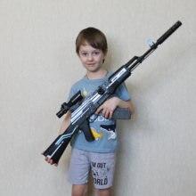 Pistola infantil ak 47 DE CARGA Manual, juguete de francotirador de asalto en vivo, pistola de aire de Airsoft, pistola de balas de agua suave para exteriores, juguetes para niños