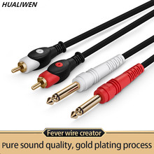 Quatro-cabeça lotus equilibrado cabo de áudio duplo 6.35 para duplo lotus cabo 6.5 para rca cabo de áudio