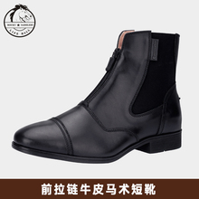 Leather riding boots First layer of leather YKK zipper Non-slip comfortable Unisex 35-45 riding shoes Knight equipment