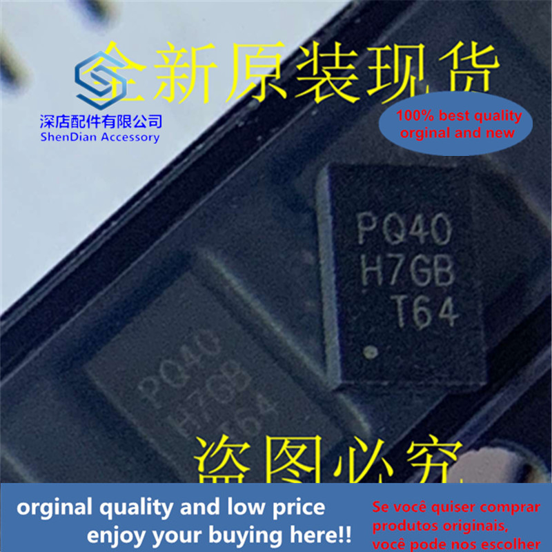 10pcs 100% Orginal And New P25Q40H-UXH-IR PUYA USON8 PQ40 Best Qualtiy