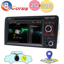 2G+32G ROM Octa Core Android 9.0 For For Audi A3 2006 2007 2008 2009 2010 2011 car dvd player stereo audio video(China)
