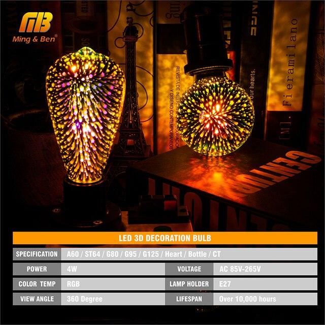 Luce Della Lampadina 3D Decorazione Lampadina Fuochi D'artificio 110 220V ST64 G95 G80 G125 A60 Bottiglia Del Cuore E27 Vacanza Luci della novità Della Lampada di Natale 2