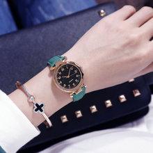 Luxury Women Watches Fashion Elegant Magnet Buckle Vibrato Purple Gold Ladies Wristwatch 2019 New Starry Sky Relogio Femi все цены