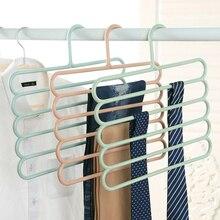 Вешалки для брюк, держатели, многофункциональные штаны, вешалка для хранения, вешалка для одежды, галстуки-шарфы для ремней полотенец, нескользящая Волшебная вешалка, 1 шт