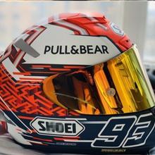 Для X14 X12 Z7 93 шлем для гонок на мотоцикле козырек красный золотой синий темно прозрачный