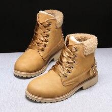 Botas de neve mulheres botas mujer invierno 2019 bottes femme tornozelo pu manter quente no inverno calcanhar quadrado dedo do pé redondo borracha curto pelúcia