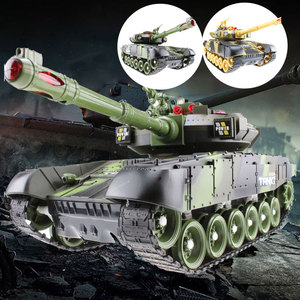 44CM RC tank Military Tactical