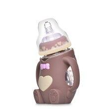 240 мл силиконовая бутылочка для кормления грудным молоком mamadeira