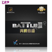 729 Friendship BATTLE 2 Provincial pips-in Table tennis rubber ping pong sponge